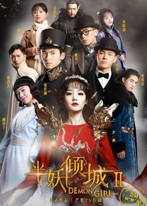 image of drama Demon Girl (2016) [CDRAMA]